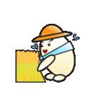おいしいお米くん(個別スタンプ:16)