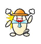 おいしいお米くん(個別スタンプ:19)