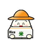 おいしいお米くん(個別スタンプ:29)