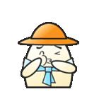 おいしいお米くん(個別スタンプ:31)