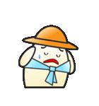 おいしいお米くん(個別スタンプ:32)