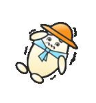 おいしいお米くん(個別スタンプ:36)