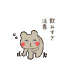 犬がおまわりさん(個別スタンプ:27)