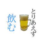 ビールの写真スタンプ