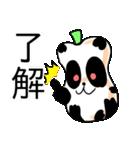 もぎたてパンダの甘くないよ世の中は。(個別スタンプ:01)