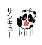 もぎたてパンダの甘くないよ世の中は。(個別スタンプ:02)