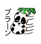 もぎたてパンダの甘くないよ世の中は。(個別スタンプ:04)