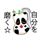 もぎたてパンダの甘くないよ世の中は。(個別スタンプ:08)