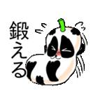 もぎたてパンダの甘くないよ世の中は。(個別スタンプ:14)