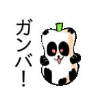 もぎたてパンダの甘くないよ世の中は。(個別スタンプ:17)