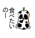 もぎたてパンダの甘くないよ世の中は。(個別スタンプ:20)