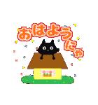 ▶動く!黒猫のほのぼのスタンプ(個別スタンプ:01)