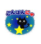 ▶動く!黒猫のほのぼのスタンプ(個別スタンプ:03)