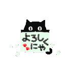 ▶動く!黒猫のほのぼのスタンプ(個別スタンプ:07)