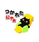 ▶動く!黒猫のほのぼのスタンプ(個別スタンプ:09)