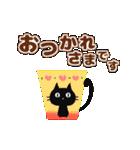 ▶動く!黒猫のほのぼのスタンプ(個別スタンプ:10)