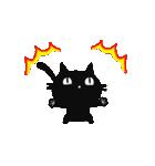 ▶動く!黒猫のほのぼのスタンプ(個別スタンプ:12)