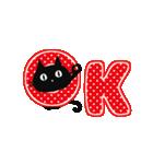 ▶動く!黒猫のほのぼのスタンプ(個別スタンプ:13)