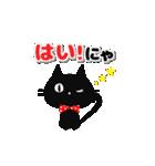 ▶動く!黒猫のほのぼのスタンプ(個別スタンプ:14)