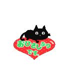 ▶動く!黒猫のほのぼのスタンプ(個別スタンプ:18)