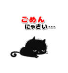 ▶動く!黒猫のほのぼのスタンプ(個別スタンプ:21)