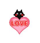 ▶動く!黒猫のほのぼのスタンプ(個別スタンプ:23)