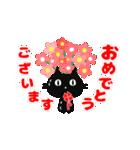 ▶動く!黒猫のほのぼのスタンプ(個別スタンプ:24)