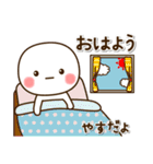 ☆やす☆さんのお名前スタンプ(個別スタンプ:01)