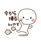 ☆やす☆さんのお名前スタンプ(個別スタンプ:05)