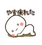 ☆やす☆さんのお名前スタンプ(個別スタンプ:07)