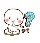 ☆やす☆さんのお名前スタンプ(個別スタンプ:13)