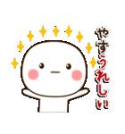☆やす☆さんのお名前スタンプ(個別スタンプ:21)