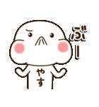 ☆やす☆さんのお名前スタンプ(個別スタンプ:26)
