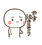 ☆やす☆さんのお名前スタンプ(個別スタンプ:29)