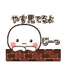 ☆やす☆さんのお名前スタンプ(個別スタンプ:32)