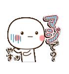 ☆やす☆さんのお名前スタンプ(個別スタンプ:33)