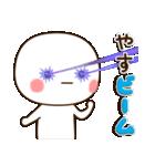☆やす☆さんのお名前スタンプ(個別スタンプ:37)