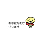 動く♪ほのぼのくまの吹き出し☆敬語(個別スタンプ:05)