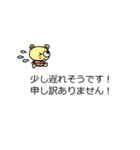 動く♪ほのぼのくまの吹き出し☆敬語(個別スタンプ:08)