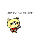 動く♪ほのぼのくまの吹き出し☆敬語(個別スタンプ:09)