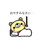 動く♪ほのぼのくまの吹き出し☆敬語(個別スタンプ:20)