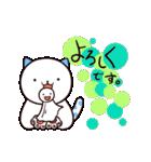 40匹の水玉猫2【学校編】(個別スタンプ:1)