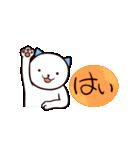40匹の水玉猫2【学校編】(個別スタンプ:02)