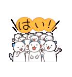 40匹の水玉猫2【学校編】(個別スタンプ:4)