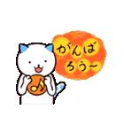 40匹の水玉猫2【学校編】(個別スタンプ:5)