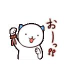 40匹の水玉猫2【学校編】(個別スタンプ:6)