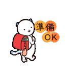 40匹の水玉猫2【学校編】(個別スタンプ:7)