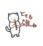 40匹の水玉猫2【学校編】(個別スタンプ:08)