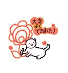 40匹の水玉猫2【学校編】(個別スタンプ:9)