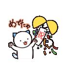 40匹の水玉猫2【学校編】(個別スタンプ:12)